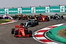 Mondiale Piloti F1 2018: Vettel sempre leader, ma Hamilton ora è a -9