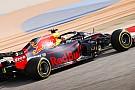 Хэмилтон: На тестах Red Bull выглядела намного быстрее