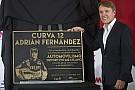 Поворот трассы в Мехико назвали в честь Адриана Фернандеса