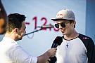 فورمولا 3 الأوروبية فورمولا 3: تيكتوم ينضمّ إلى البطولة الموسم المُقبل مع فريق