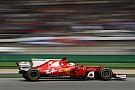 Снижение температуры на ГП России не помешает Ferrari, заявил Феттель