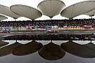 """F1 F1与中国大奖赛""""原则上""""达成续约协议"""