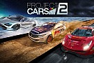 eSports Review: Project CARS 2