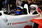 Eine Mitfahrt beim 11. Team der Formel 1 2017 in Silverstone