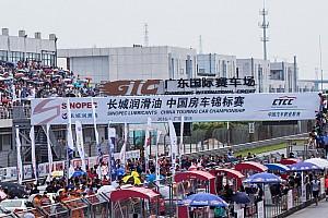 中国房车锦标赛CTCC 新闻稿 CTCC肇庆真夏之战 2.0T成票房新保证 海马首夺厂商杯