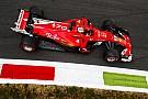 Чейз Кері: До Ferrari потрібно ставитись як до решти команд