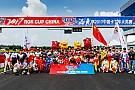 卡丁车 Rok Cup China落幕,展望2018赛季