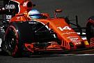 【F1】アロンソ「パワー不足でなければ予選で1-2位を狙えた」