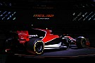 Formula 1 Honda: Yeni motorumuz 2016 Mercedes seviyesinde olacak