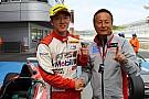 FIA-F4選手権 【FIA-F4】チャンピオン宮田、意地の連勝「ホームだし勝ちたかった」