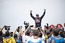 Dakar 2018 Dakar Rallisi'ni Carlos Sainz kazandı!