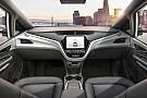 Automotivo Chevrolet Cruise AV é autônomo sem volante que chega em 2019