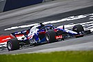 Hartley to start last after