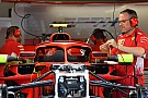 Formule 1 Ferrari a retiré les ailettes de ses rétroviseurs