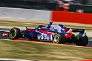 Formula 1 Honda hopes for more F1 engine gains this year