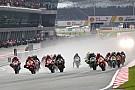 FIM, 24 sürücüden oluşan 2018 MotoGP katılımcı listesini açıkladı