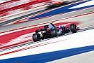 Формула 1 Квят: Выжал абсолютный максимум в квалификации