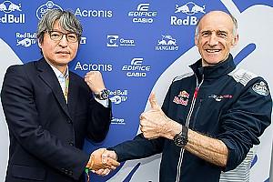 F1 速報ニュース カシオ、トロロッソとのオフィシャルパートナー契約を2019年まで更新