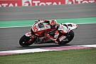 MotoGP 中上貴晶、MotoGPデビュー初戦の予選は23位「全力でレースに挑む」