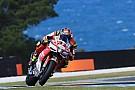 Superbike-WM WSBK-Auftakt Australien: Aprilia und Honda überraschen