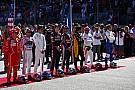 Формула 1 Гран При США: расставьте оценки гонщикам