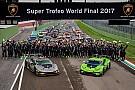 Lamborghini Super Trofeo Motorsport.com wird offizieller Medienpartner für Lamborghini-Weltfinale