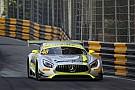 GT Macau GT: Mortara on pole as Mercedes dominates