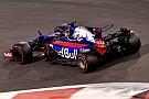 Honda-krachtbron van Toro Rosso geeft eerste teken van leven