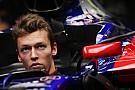 Kvyat 2018-ban is a Toro Rosso versenyzője lesz?