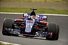 Toro Rosso, Gasly/Kvyat ikilisi 2018 için kesin değil