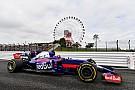 Sainz: Imádom a japánhoz hasonló pályákat