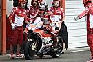 Lorenzo: Selain fairing, Ducati hanya sedikit berubah