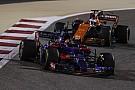 Miért világít a könnyű és kompakt szenzor a Toro Rosso alján?