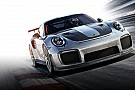 Automotive Verrassing: Porsche lanceert 911 GT2 RS op gamebeurs