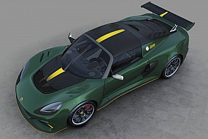 Новий спорткар та кросовер - Lotus оприлюднив плани на майбутнє