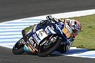 Moto3 Moto3 in Jerez: Philipp Öttl feiert ersten Grand-Prix-Sieg