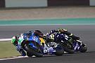 MotoGP Marc VDS у діалозі з Yamaha щодо заміни Tech 3