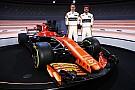 Formule 1 McLaren : une livrée