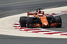 Formula 1 McLaren-Honda needs answer for test boost - Vandoorne
