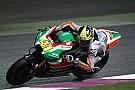 Алейш Еспаргаро: Aprilia RS-GP кращий, ніж його позиція