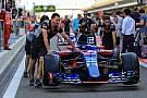 Február 25-én érkezik a 2018-as Toro Rosso-Honda