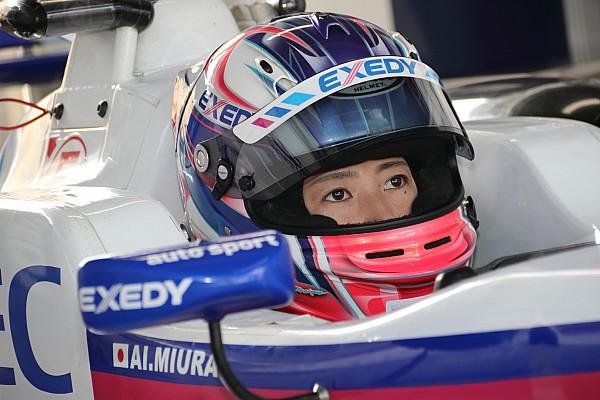 全日本F3 速報ニュース F3唯一の女性ドライバー、三浦愛「来年はランク4位、マカオF3が目標」