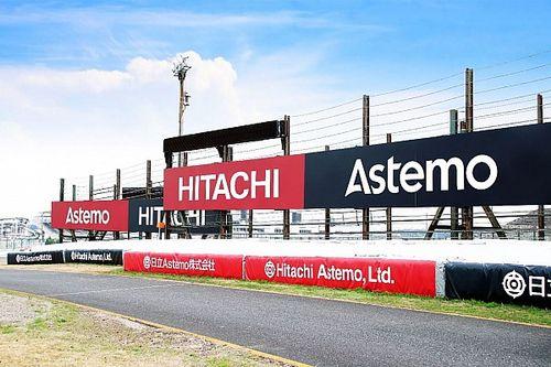 鈴鹿サーキット、国際レーシングコースの最終シケイン名称変更を発表。『日立Astemoシケイン』に