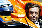 Se McLaren optar pela Renault, Alonso deve ficar, diz Brown