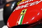 فورمولا 1 تحديد تاريخ الكشف عن سيارة فيراري لموسم 2018