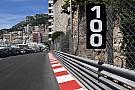 Formula 1 GP di Monaco: con hypersoft e nuovo asfalto quale sarà la pole record?