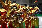 Galería: El Gran Premio de China