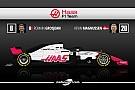 Guide F1 2018 - Un Haas dans la manche?