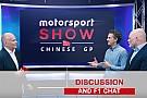 Общая информация Motorsport.tv запустит новое автоспортивное шоу