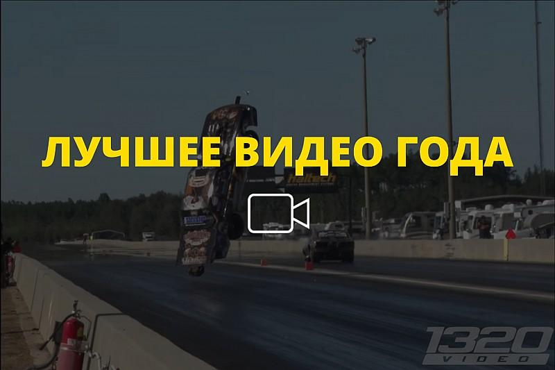 Видео года №50: полет длиной в 75 метров